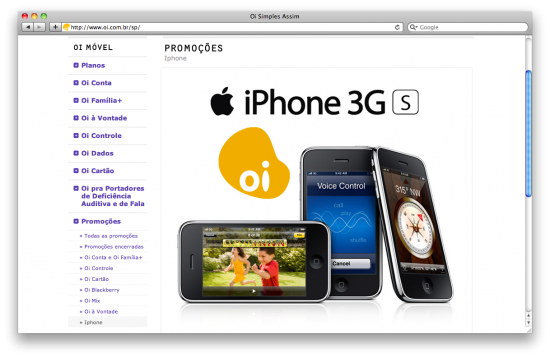 Cadastro para iPhone 3GS no site da Oi