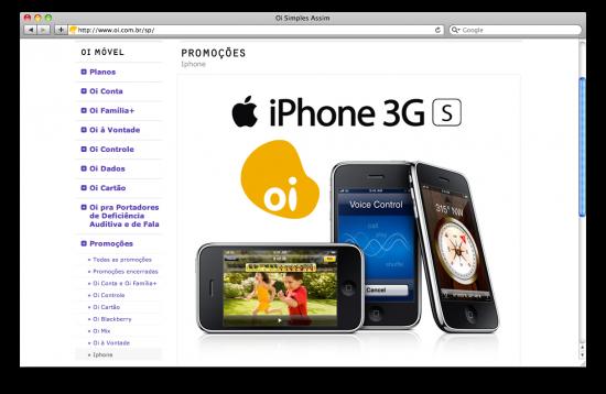 Cadastro para iPhone 3GS no site da Oi