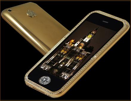 iPhones 3GS SUPREME