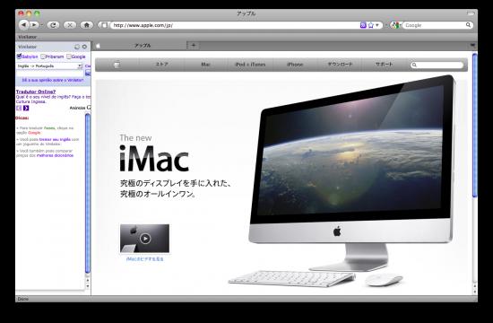 O site da Apple em japonês é apenas ilustrativo :-P