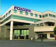 Sede da Foxconn