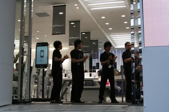 iPhone na SoftBank (Japão)