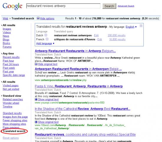 Google Translate na Google Search