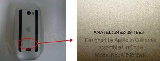 Magic Mouse homologado na Anatel
