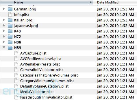 Arquivos internos do SDK do iPhone