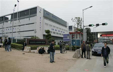 Unidade da Foxconn em Taiwan