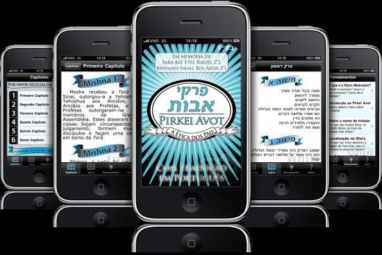 Pirkei Avot - A Ética Dos Pais em iPhones