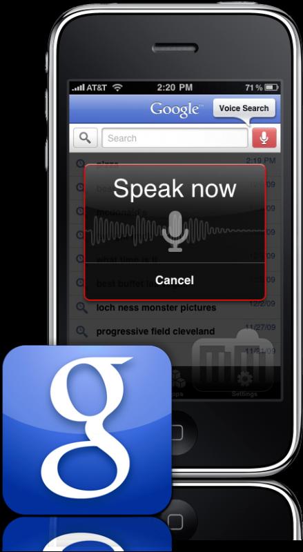 Google Mobile App - Speak Now!