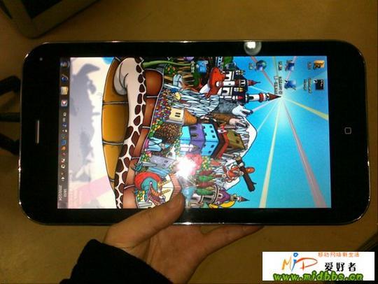 Clone chinês de iPad da TESO