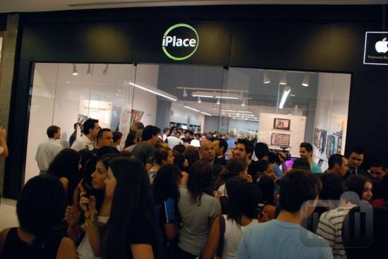 iPlace de Porto Alegre (RS)