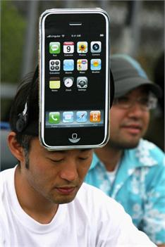 Viciado em iPhone