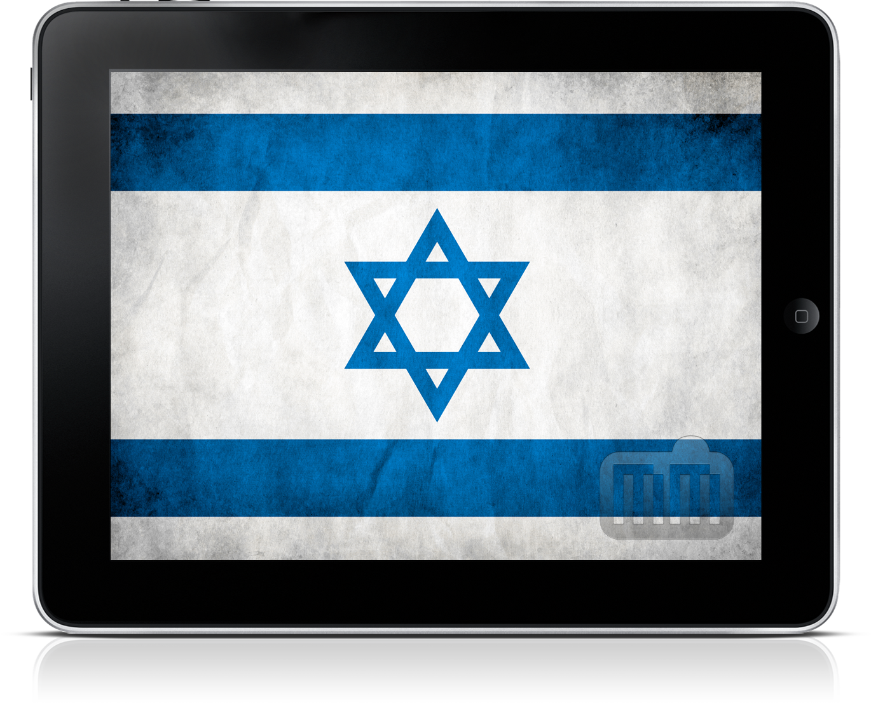Bandeira de Israel dentro de um iPad