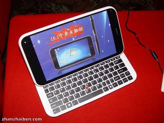 Clone de iPad com teclado