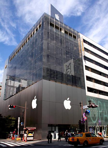 Apple Retail Store em Ginza, no Japão