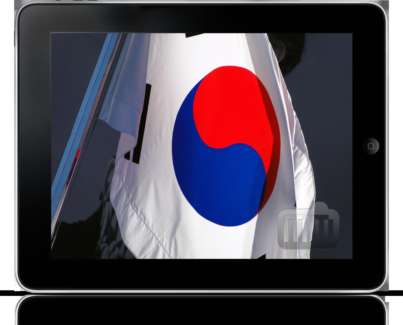 Coreia do Sul no iPad