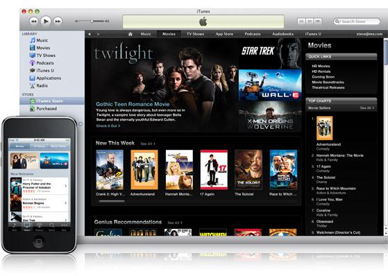 Filmes na iTunes Store francesa