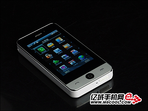 Clone chinês do iPhone 4G