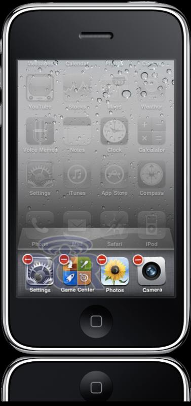 Fechando apps no iPhone OS 4 beta 3