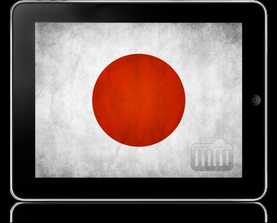 iPad com bandeira do Japão