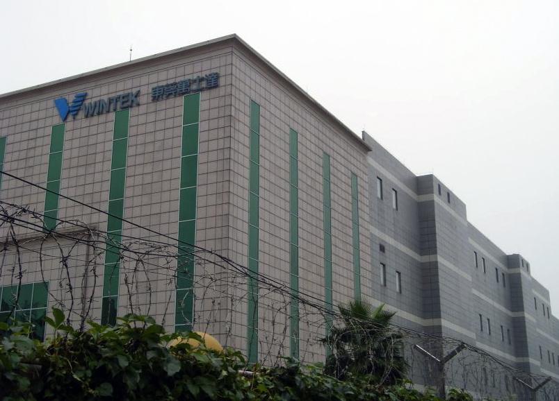 Fábrica da Wintek em Taiwan