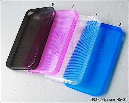 Cases para o iPhone 4G