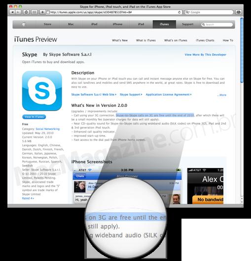 Skype via 3G grátis até o fim de 2010