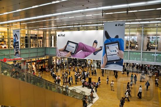 Banners de iPads em Nagoya, Japão