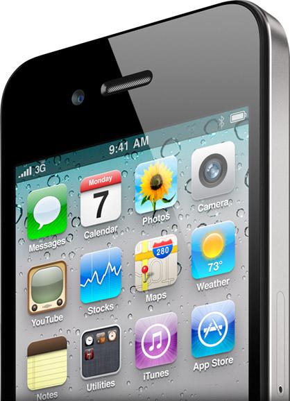 Retina Display do iPhone, de lado