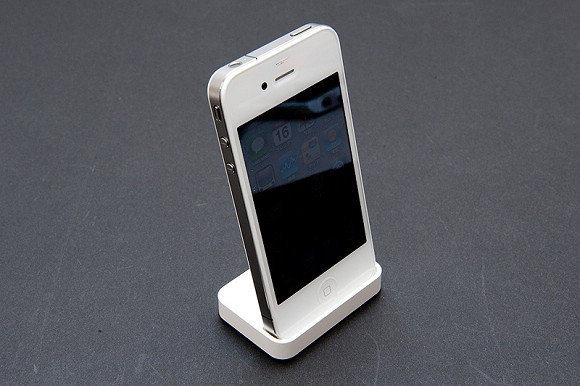 Unboxing de iPhone 4 branco