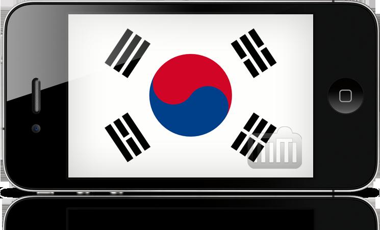 iPhone com a bandeira da Coreia do Sul
