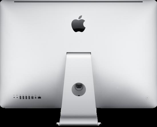 Traseira do iMac