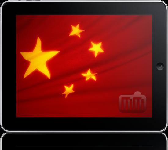 Bandeira da China num iPad