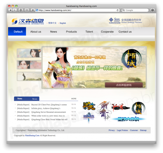 Site da Handseeing Information Technology Co.