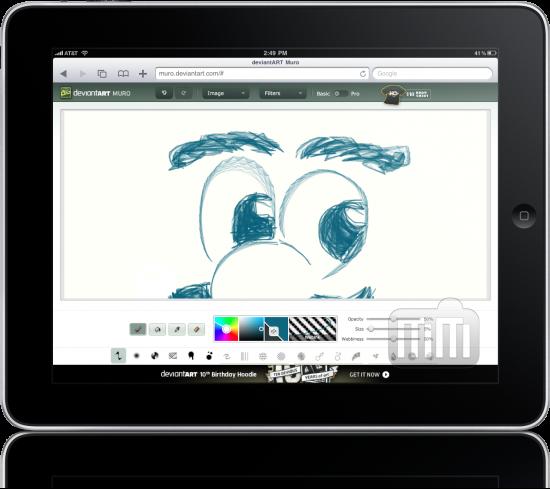 deviantART Muro no iPad