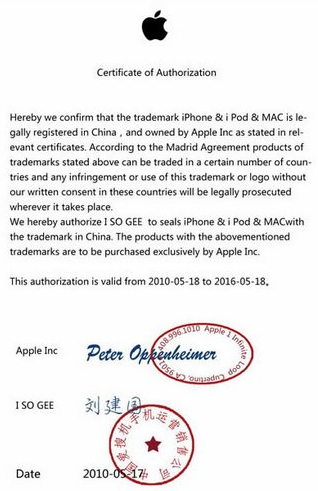 Certificado de autenticidade falso