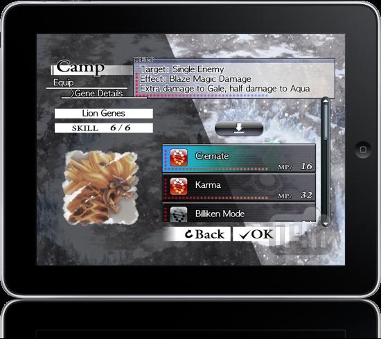 Chaos Rings HD no iPad