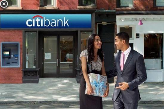 iAd do Citibank