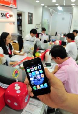 Pré-venda de iPhones 4 na Coreia do Sul
