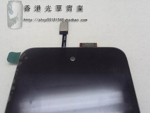 Suposta frente de iPod touch com espaço para câmera