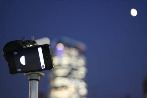 Telescópio e iPhone 4