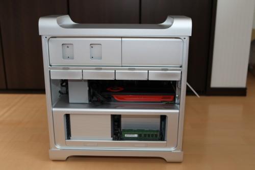 Mac Pro - Mid 2010