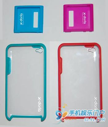 Supostas cases para iPods touch e nano