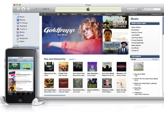 iTunes Music Store e iPod touch