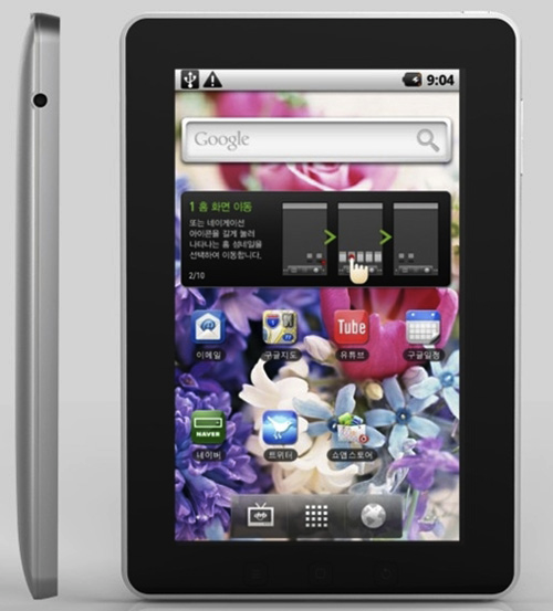 Tablet iDentity; KT Corp.