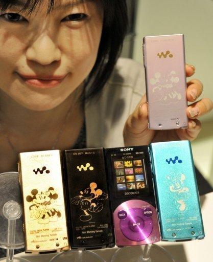 Players Sony Walkman no Japão