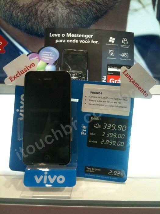 iPhone 4 importado em loja da Vivo
