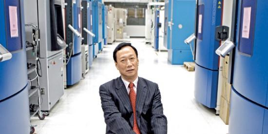 Terry Gou, fundador da Foxconn