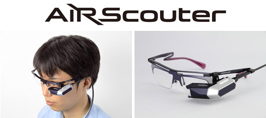Brother AiRScouter