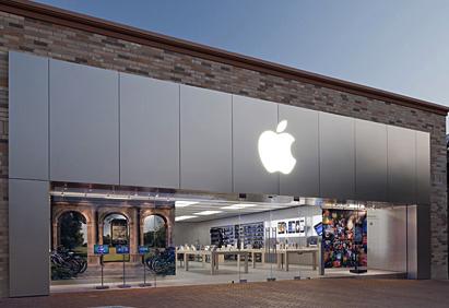 Apple Retail Store Main Place - Naperville, Illinois