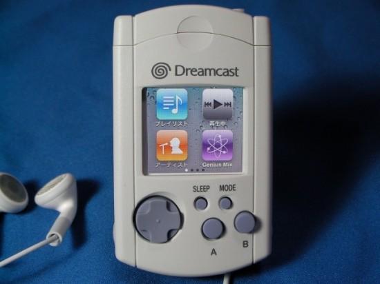 iPod nano 6G em VMU de Dreamcast